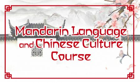 [OPEN REGISTRATION] – CHINESE LANGUAGE AND CULTURE CLASSES