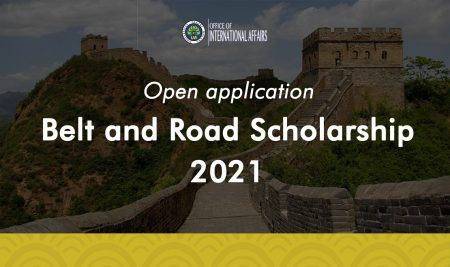 Belt and Road Scholarship 2021