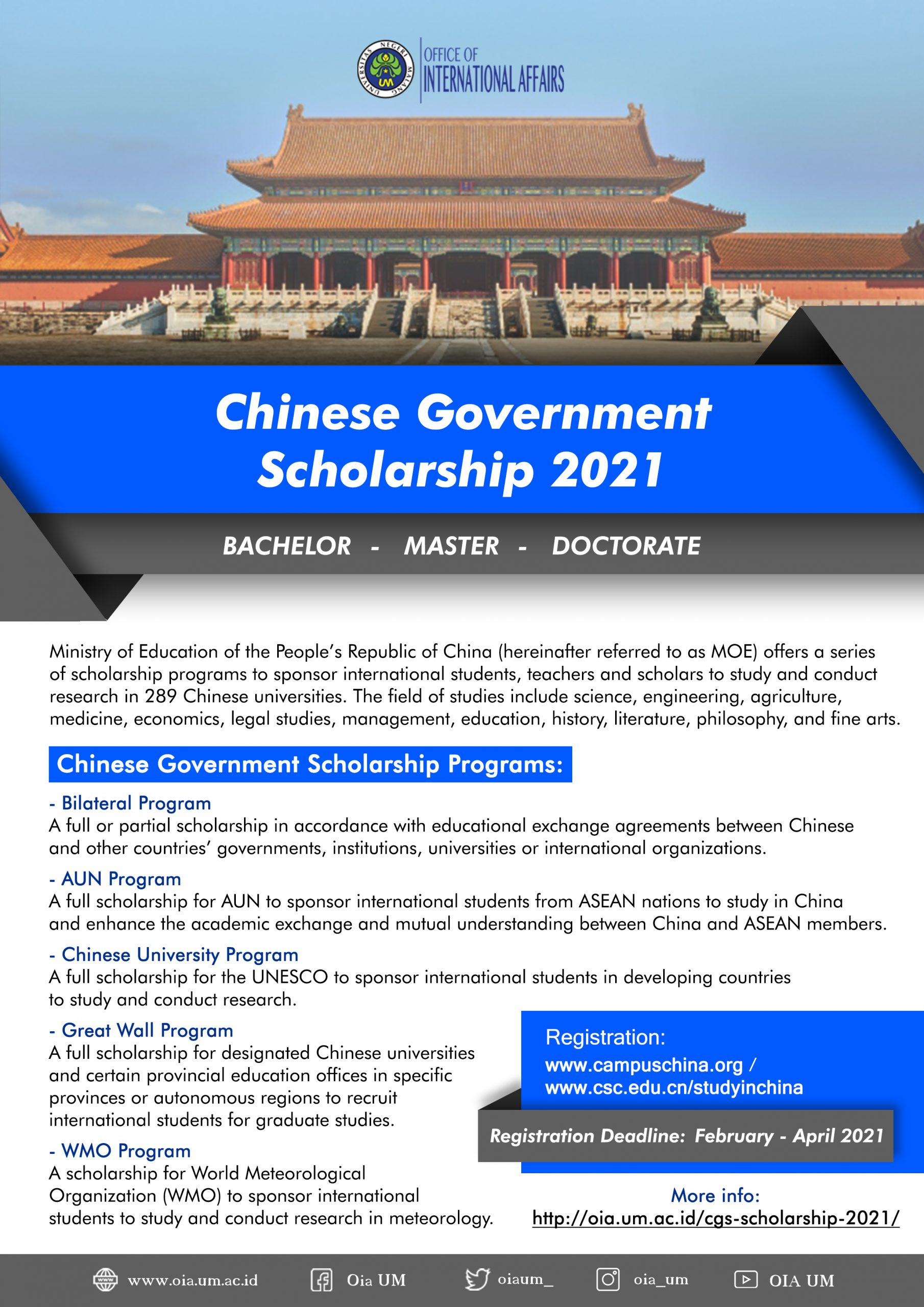 CHINESE GOVERNMENT SCHOLARSHIP 2021